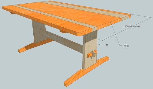 ダイニングテーブル.jpg